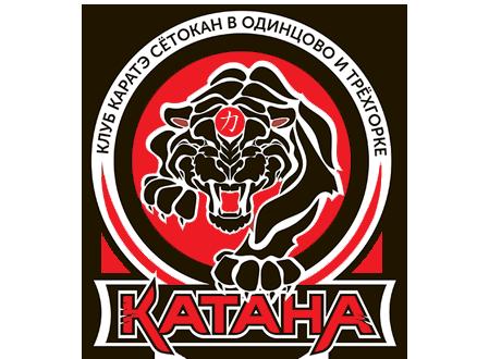 "Клуб ""КАТАНА"" — Сётокан каратэ JKA в Одинцово и Трёхгорке"